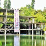 Lo striscione di dodici metri con la scritta 'Monumento naturale' calato sul mostro di cemento del lago ex-Snia a Roma, 23 Aprile 2016. ANSA/MARTINO IANNONE
